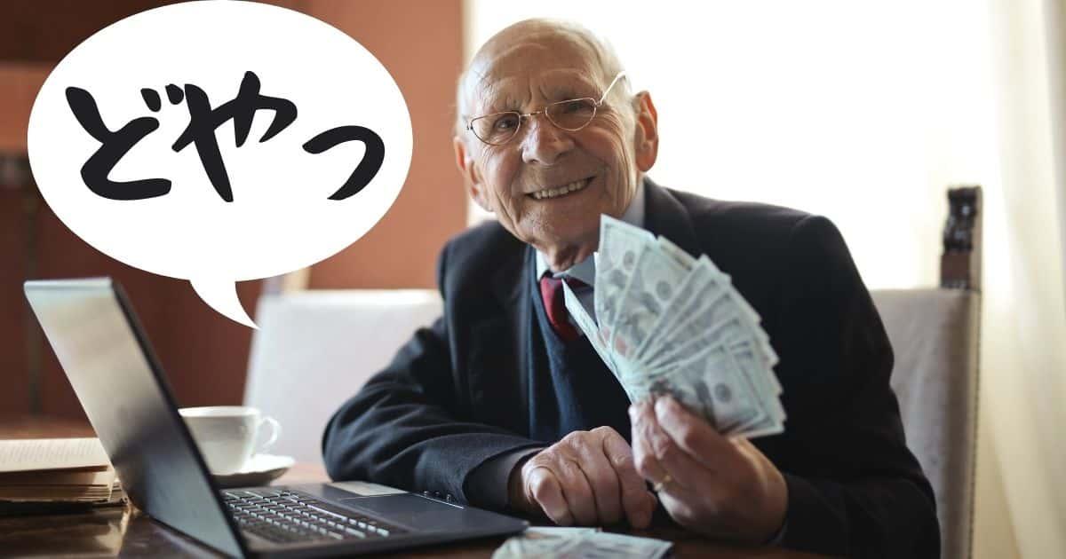 人生100年時代】年金「月14万円」…手取り28万円労働者の「残酷すぎる老後」